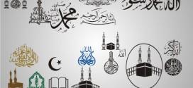 İslam Çizimleri