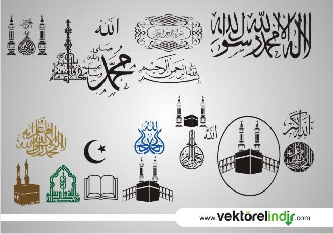 islam çizimler