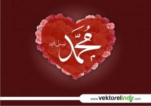 Hz. Muhamed Sav, Peygamber, Emin