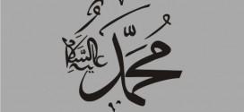 Hz. Muhammed (Sav) Arapça İsim