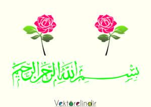 Besmele, Arapça, Gül Vektörel Çizim