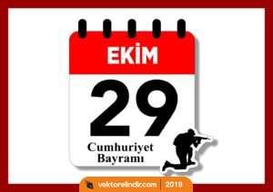 29 Ekim Cumhuriyet Bayramı, Vektör, Amblem