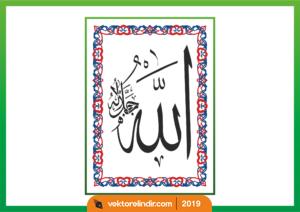 Allah C.C. Vektörel Arapça