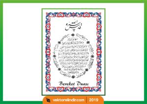 Bereket Duası Vektörel Arapça