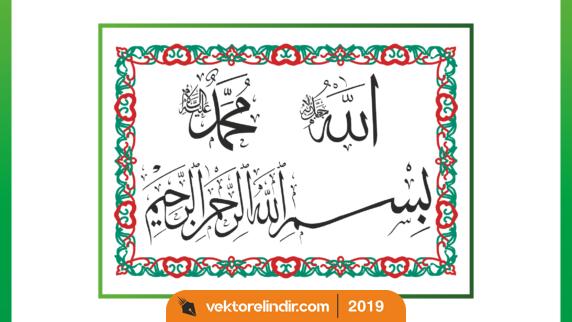 Besmele, Allah cc, Hz. Muhammed sas Vektörel