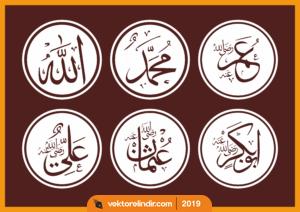 Dört Halife, Dxf, Çizim, Hz Ebubekir, Hz Ömer, Hz Ali, Hz Osman