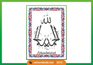 Elhamdülillah Vektörel Allah C.c.