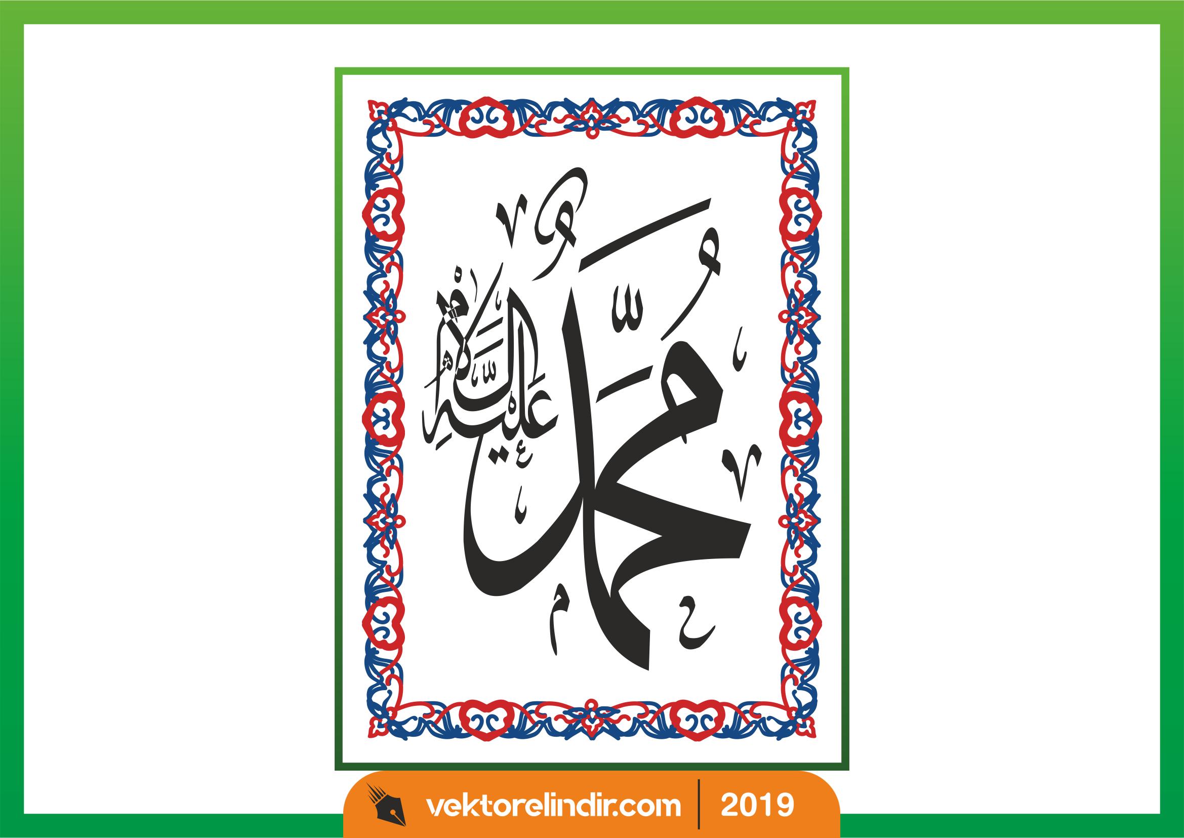 Hz. Muhammed sav. Vektörel Arapça