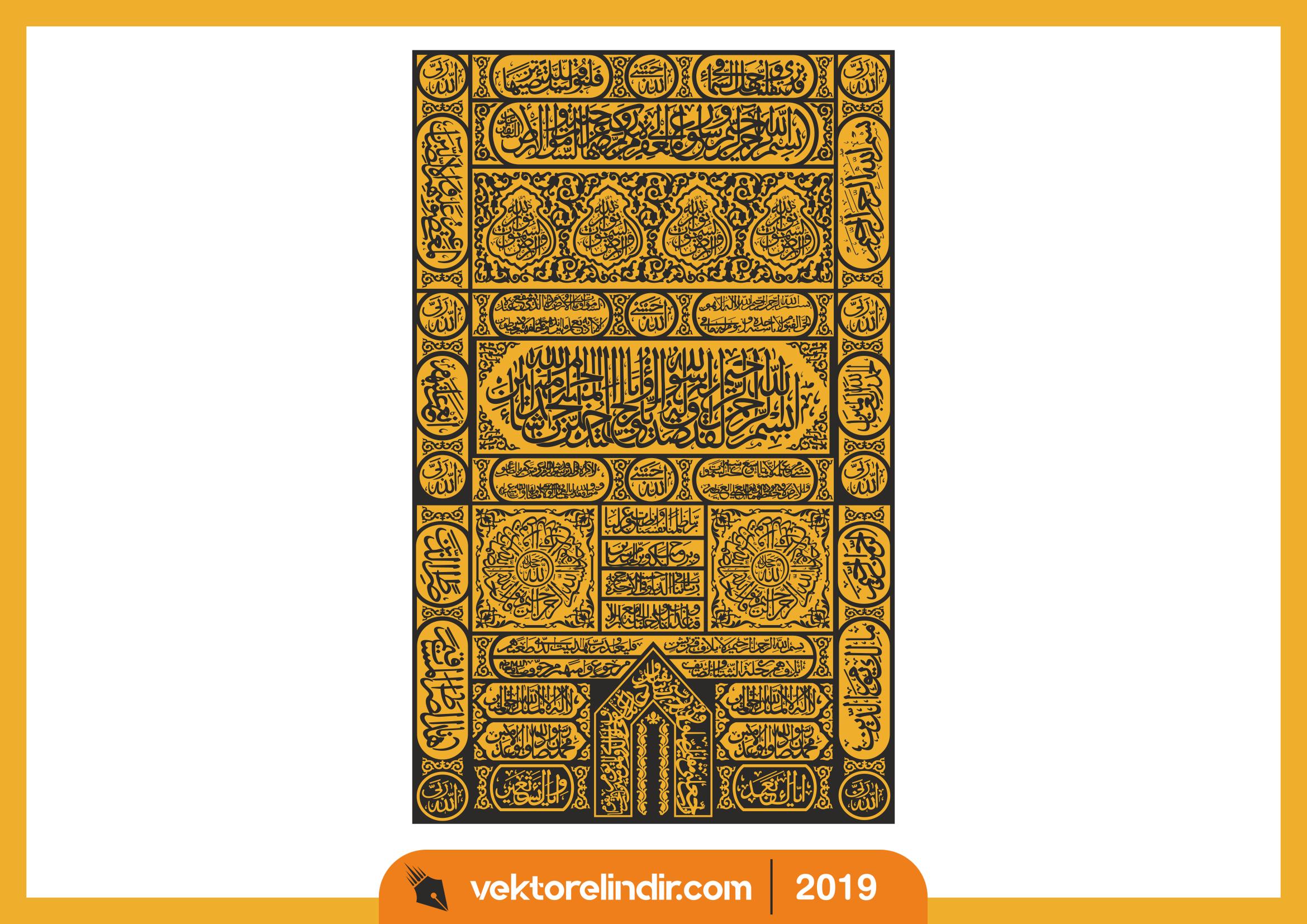 Kabe Kapısı Vektörel, Çizim, Dxf, İslami