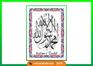 Kelime-i Tevhit Vektörel Arapça
