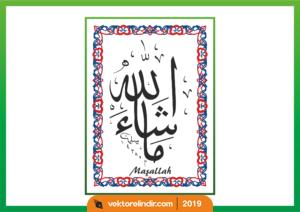 Maşallah Vektörel Arapça
