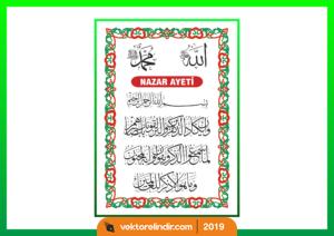 Nazar Ayeti, Arapça, Allah, Hz. Muhammed