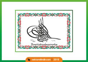 Osmanlı Besmele, Arapça, Bismillahirrahmanirrahim