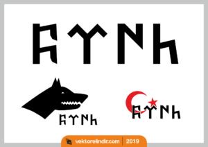 Türk, Göktürk, Orhun Abecesi, Alfabesi, Bayrak