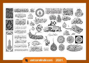 arapca-vektorel-besmele-allah-islami-1