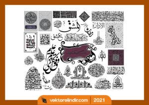 arapca-vektorel-besmele-allah-islami-2