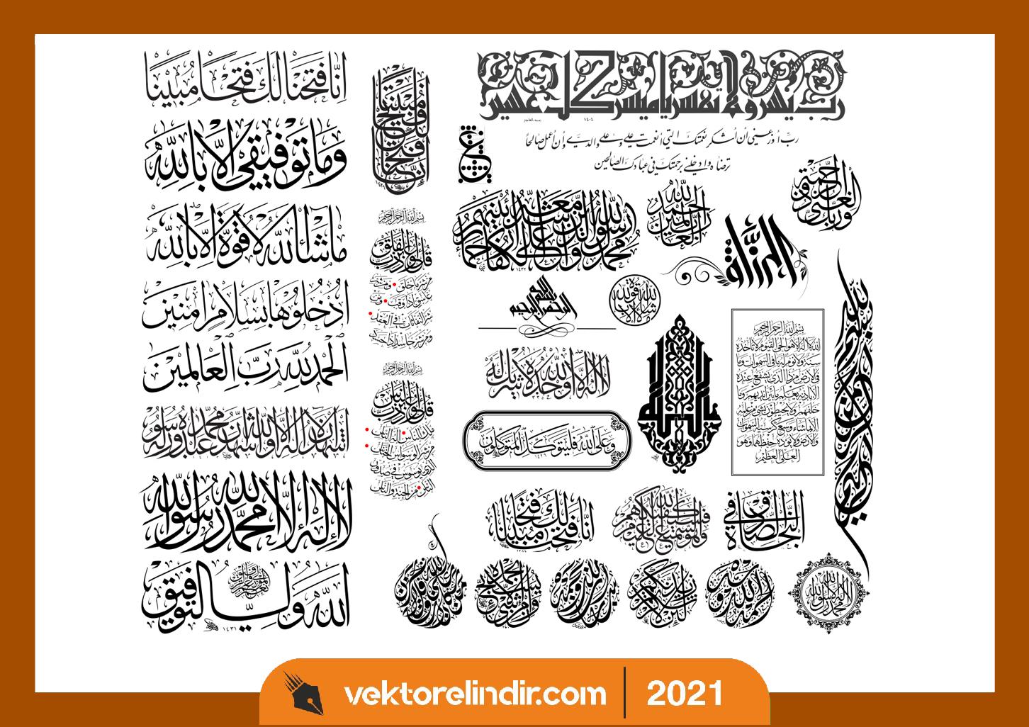 arapca-vektorel-besmele-allah-islami-3