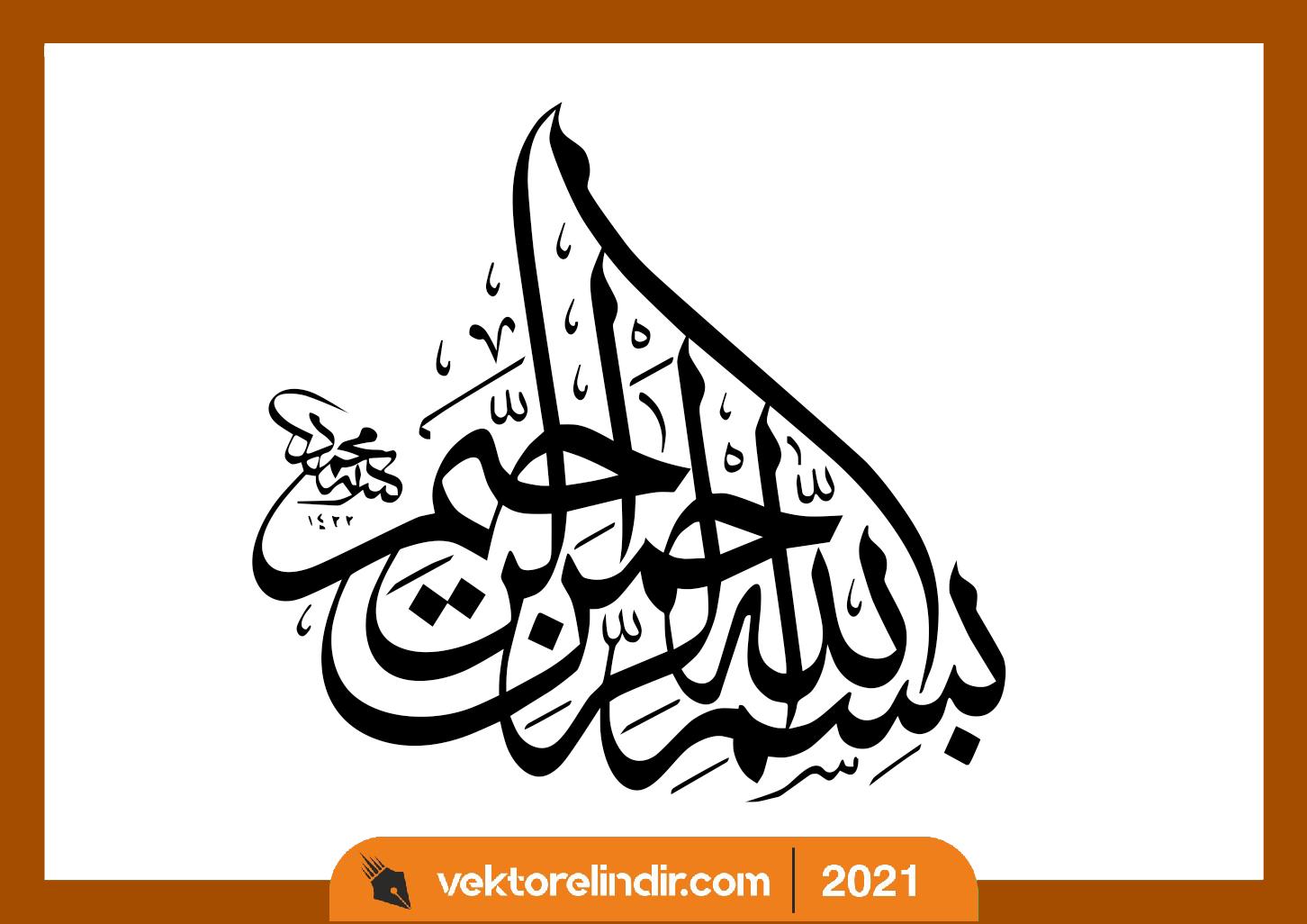 bismillahirahmanirahim Kaligrafi vektorel