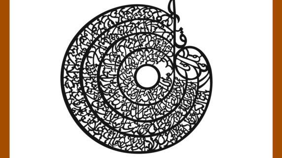 duvar-sanat-vektorel-pleksi-lazer-kesim-sablon