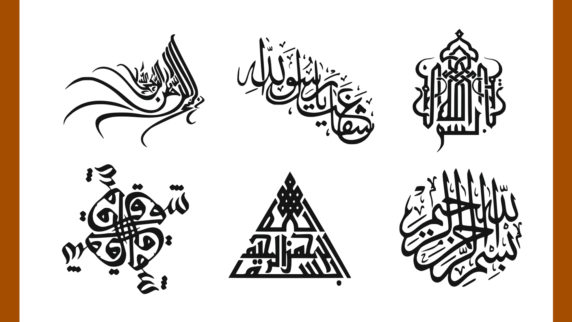 hat-sanatı-islami-kaligrafi-cizimler