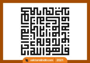 ihlas-suresi-Wall Art-tipokrafi-kaligrafi
