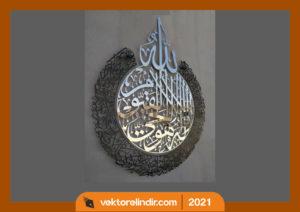islami-tablo-vektorel-kesim-cnc-dxf