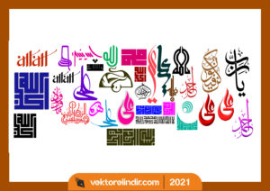 kaligrafi-desen-allah-arapça-muhammed