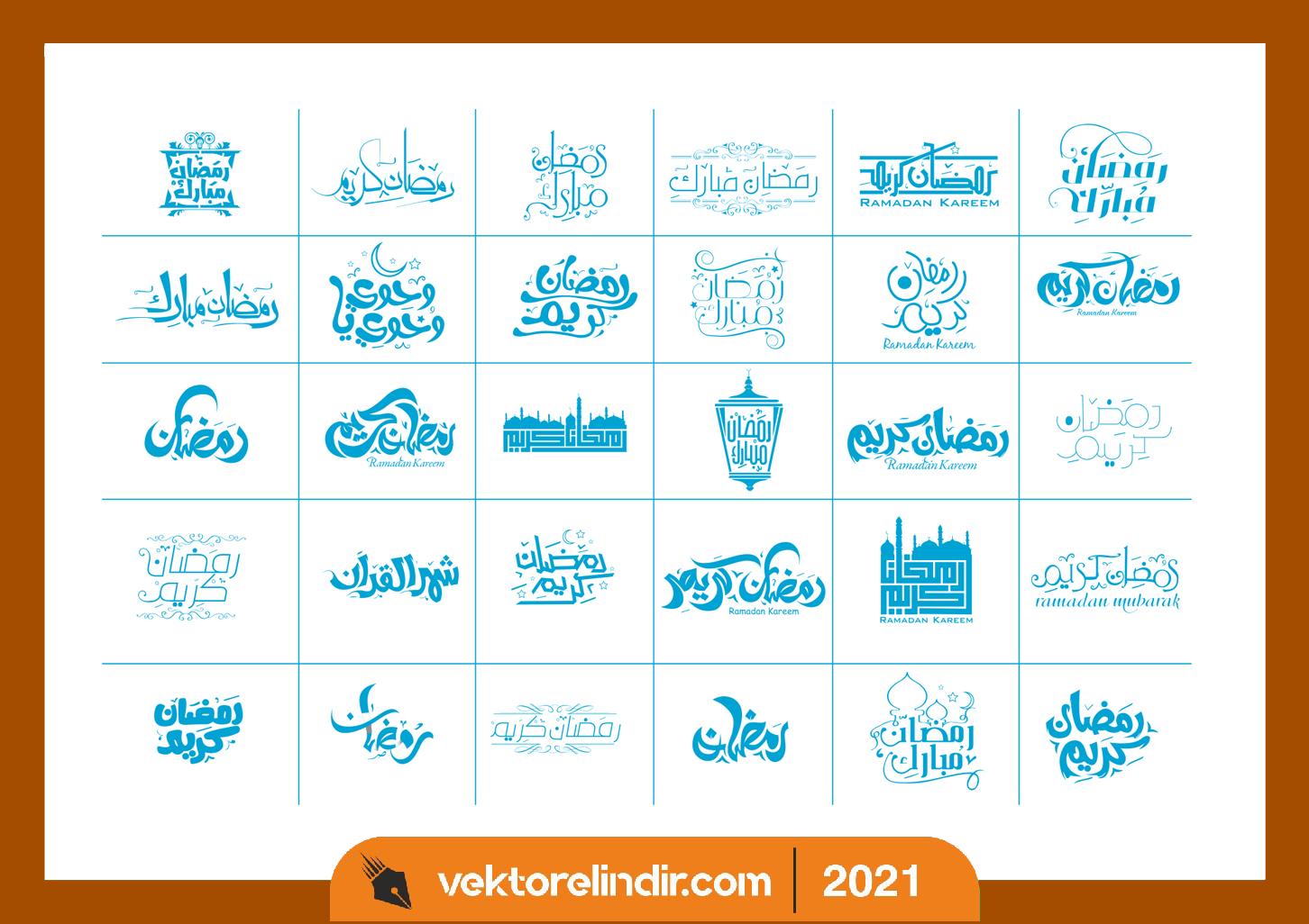 ramazan-islami-kelam-arapca-vektor